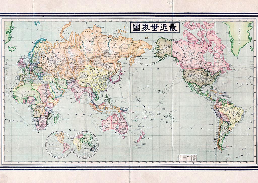 WORD JAPAN MAP